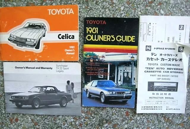 Toyota Sunchaser